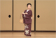 Elegance of Kyoto: Kyoto Dance and the Melody of the Ikkan