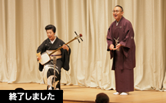 Rakugo, the Traditional Story-telling and the Traditional Dance by Geisha - Ozashiki Entertainment –
