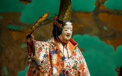 Noh 〜rediscovering the tradition〜
